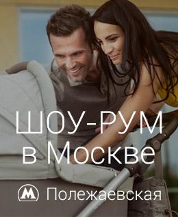 фото магазина noordi