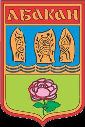 Noordi в Абакане