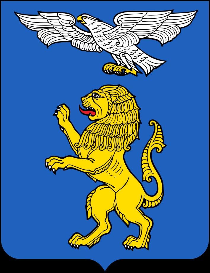 Noordi в Белгороде