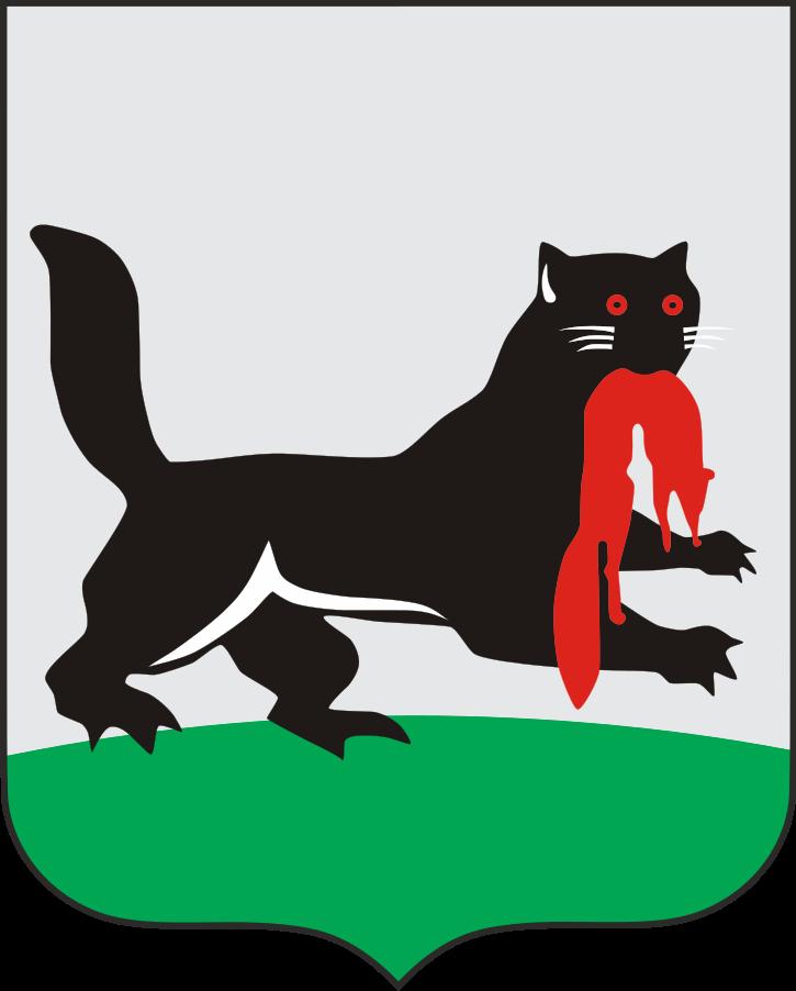 Noordi в Иркутске