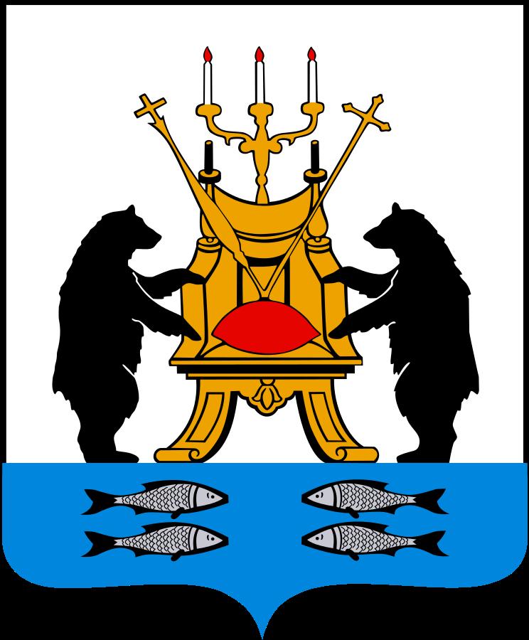 Noordi в Новгороде