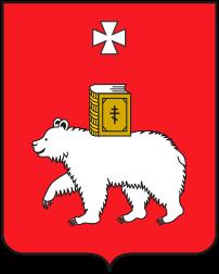 Noordi в Перми