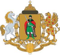Noordi в Рязани