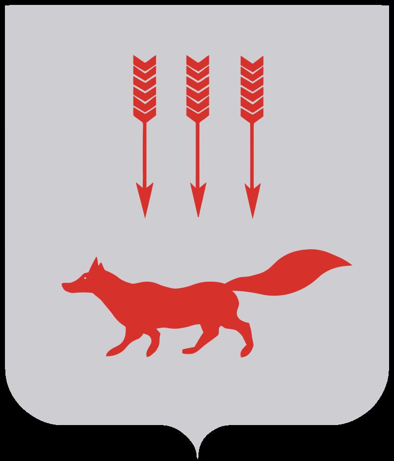 Noordi в Саранске