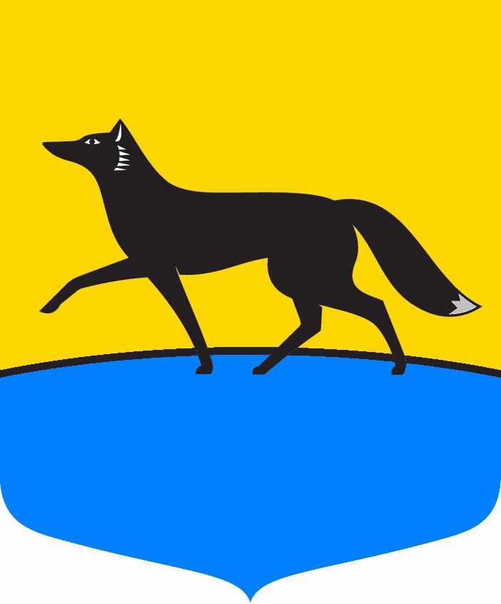 Noordi в Сургуте