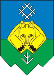 Noordi в Сыктывкаре