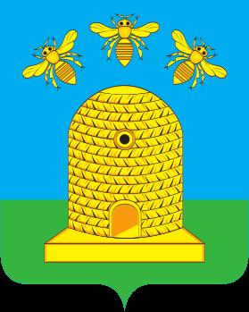 Noordi в Тамбове
