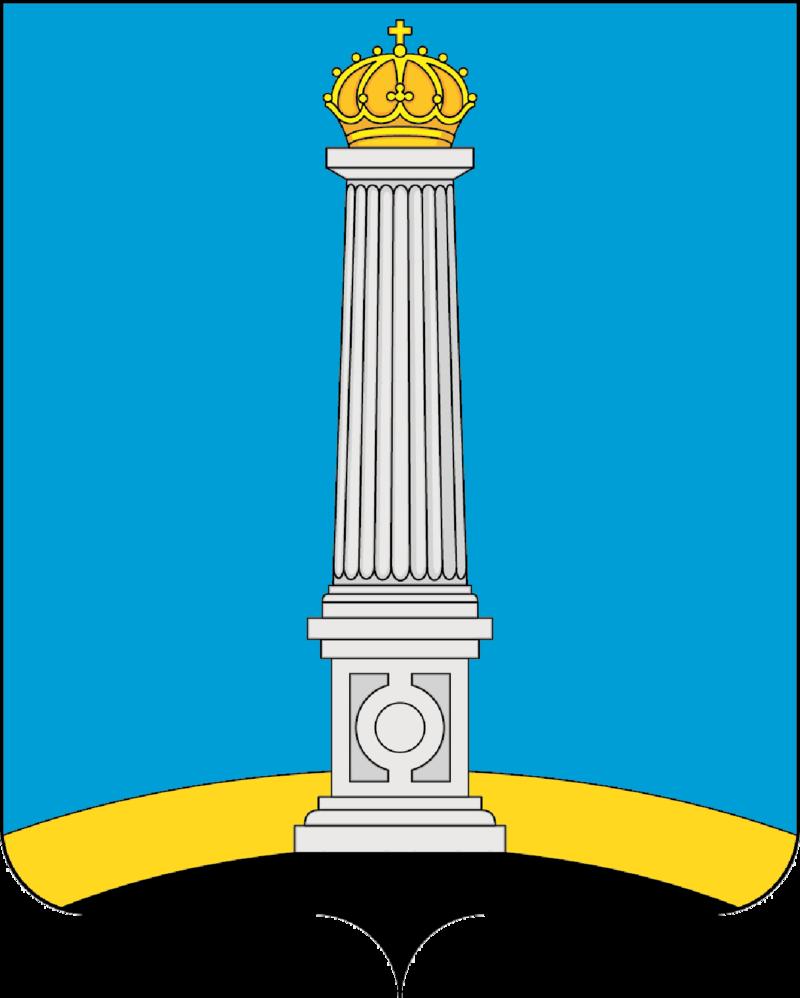 Noordi в Ульяновске